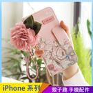 清新碎花皮套 iPhone SE2 XS...