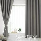 窗簾遮光布成品窗簾北歐簡約現代遮陽臥室飄窗窗簾布2021流行LX 愛丫 新品