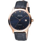 EPOS ORIGINALE原創系列都會經典機械腕錶   3420.152.24.16.15
