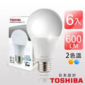 TOSHIBA 東芝 LED 燈泡 第二代 高效球泡燈 5W 廣角型 日本設計 白光 6入
