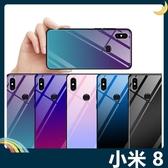 Xiaomi 小米手機 8 漸變玻璃保護套 軟殼 極光類鏡面 創新時尚 軟邊全包款 手機套 手機殼