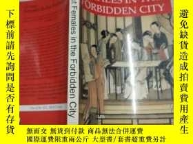 二手書博民逛書店all罕見about females in the forbid