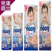 Moony 【日本境內】Moony彩盒版(黏貼) 2包裝 NB/S/M/L【免運直出】
