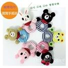 1組2個【KA0099】日本柔軟毛巾棉寶寶手抓偶 搖鈴 安撫玩具 布偶安撫巾 嬰兒床 手推車 推車 遊戲床