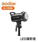 【EC數位】Godox 神牛 SL100Bi 雙色溫 攝影燈 持續燈 補光燈 棚燈 LED燈 100W