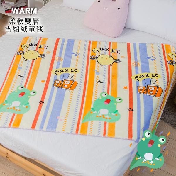 BELLE VIE 雙層加厚雪貂絨童毯/外出方便攜帶【100x135cm】小飛蛙