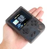 迷你Q3A懷舊兒童游戲機俄羅斯方塊掌上PSP游戲機掌機FC可充電復古懷舊款電視老式小