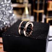 聖誕禮物 戒指男女鈦鋼鍍指環戒子