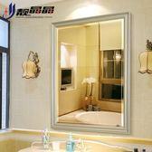 靚晶晶鏡子浴室鏡壁掛衛浴鏡洗手臺衛生間廁所梳妝臺洗臉臺盆鏡子