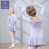 兒童舞蹈服裝女童春秋季幼兒練功服長袖考級演出服芭蕾舞裙 童趣屋 免運