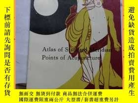 二手書博民逛書店英文書罕見atlas of standard meridian points of acupuncture 針刺標