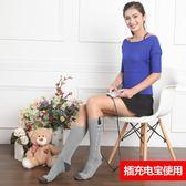 暖腳器 暖腳寶USB 電熱襪子加熱發熱鞋女男士襪插電充電寶暖腳器恒溫襪墊·夏茉生活 YTL