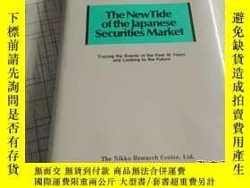 二手書博民逛書店The罕見New TIde of the Japanese Se