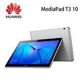 華為 HUAWEI MediaPad T3 10 2G/16G-灰 [24期0利率]