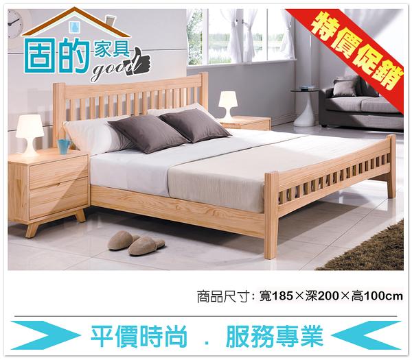 《固的家具GOOD》176-09-ADC 依娜本色6尺床台【雙北市含搬運組裝】