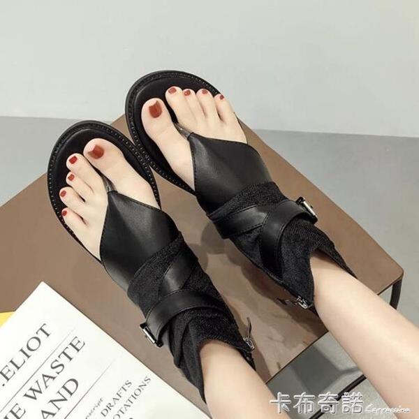 羅馬新款皮帶扣夾趾平底涼鞋女夏季編織高幫女涼靴復古人字女涼鞋 卡布奇諾