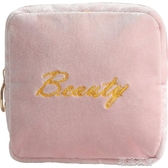 衛生巾收納包裝姨媽巾可愛便攜衛生棉隨身月事小包姨媽包袋子II型 潮流衣館