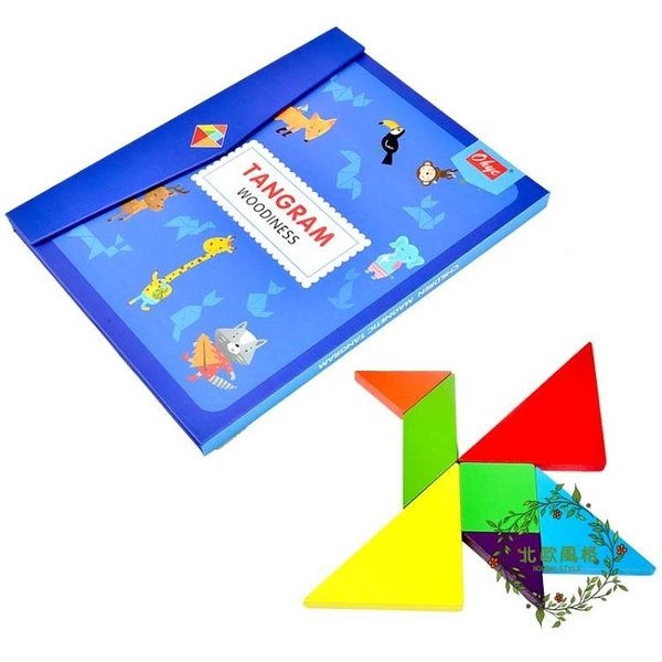 兒童木制益智力玩具兒童園教學七巧板拼圖幾何形狀積早教男女孩