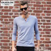 熱銷長袖T恤 男士長袖T恤  春季修身紐扣V領 歐美風簡約純色 男裝打底衫