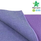 Fun Sport 超細纖維瑜珈鋪巾-含竹碳紗 (台製) 送輕巧袋-紫色【屈臣氏】