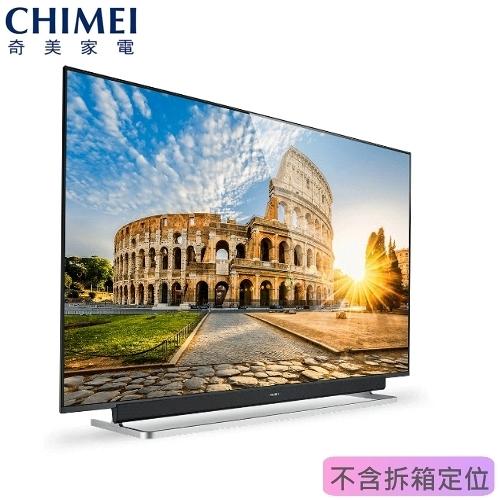 年終特價1台【奇美】55吋 4k HDR智慧聲控聯網液晶電視《TL-55R600》3年保固