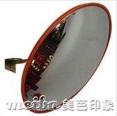 路捷 進口PC-60cm道路專用交通鏡 廣角鏡 交通鏡 反光鏡 拐角鏡qm 美芭