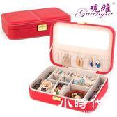 首飾盒帶鎖木質大化妝盒珠寶收納盒戒指手表盒 SS-02