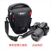 攝影包尼康原裝單反相機包D5500 D7100 D3500 D3400 D5600藍三角攝影包全館免運  艾維朵