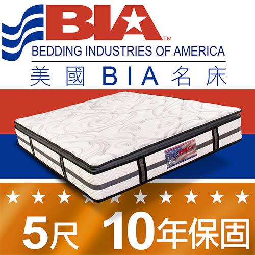 美國BIA名床-Seattle 獨立筒床墊-5尺標準雙人 10年保固 防蹣抗菌 除濕除臭 2.3mm橄欖型袋裝獨立筒