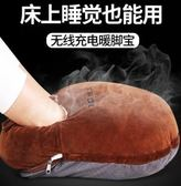 暖腳墊 充電暖腳寶床上睡覺用辦公室取暖器插電暖足保捂腳電熱鞋女加熱墊 夢藝家