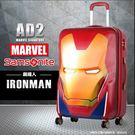 【AT後背包送給你】《熊熊先生》Samsonite行李箱旅行箱 26吋 新秀麗marvel comics 可加大輕量 AD2 蜘蛛人