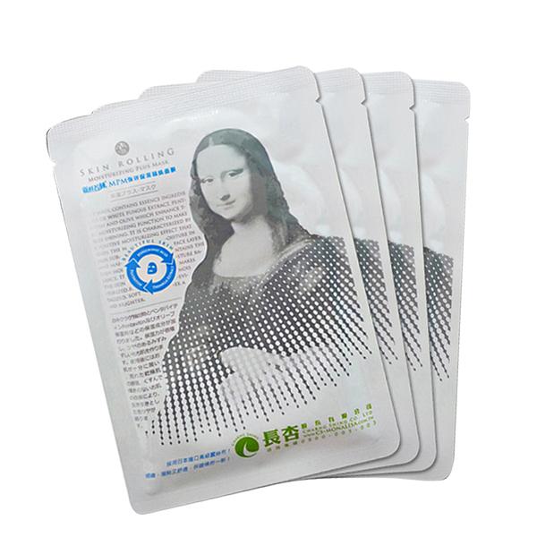 【新科若林】強效保濕蠶絲面膜(4片/盒)