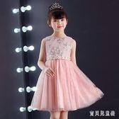 女童公主裙禮服 夏季鋼琴表演女孩花童主持人小學生公主裙婚紗洋裝 QX14411 『寶貝兒童裝』
