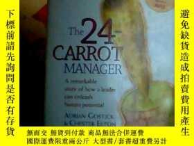 二手書博民逛書店The罕見24-Carrot Manager: A Remark