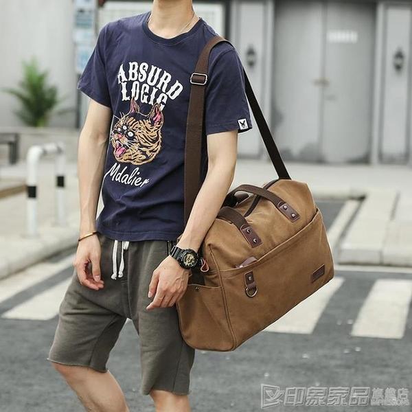 男士帆布旅行包手提大容量行李袋短途出差運動健身包旅游包行李包 印象