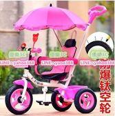 【不二】迪童兒童三輪車腳踏車1-3-2-6歲大號手推車寶寶單車幼小孩自行車 手推