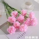 母親節送禮康乃馨仿真花束假花絹花干花藝客廳擺設餐桌擺件裝飾花塑料情人節 自由角落