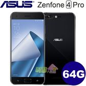 ASUS ZenFone 4 Pro ZS551KL ◤刷卡,特賣,送透明殼+保護貼◢5.5吋八核心智慧型手機 (6G/64G) 純粹黑