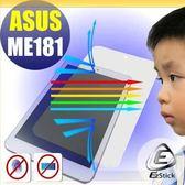 【EZstick抗藍光】ASUS MeMO Pad 8 ME181C (K011) 專用 防藍光護眼螢幕貼 靜電吸附