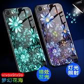 歌樂華 vivox9手機殼x9plus保護套x9splus夜光玻璃x9s