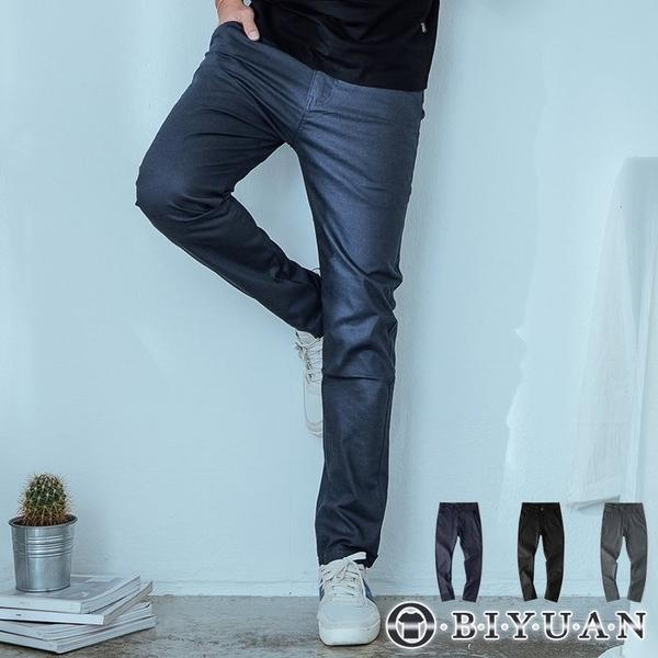 彈性工作褲 高磅【OBIYUAN】 素面長褲 修身 休閒褲 共3色【JN4190】