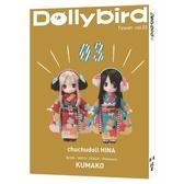 Dolly bird Taiwan(vol.03)