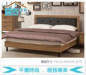 《固的家具GOOD》315-4-AJ 亞伯斯6尺床片型床台【雙北市含搬運組裝】