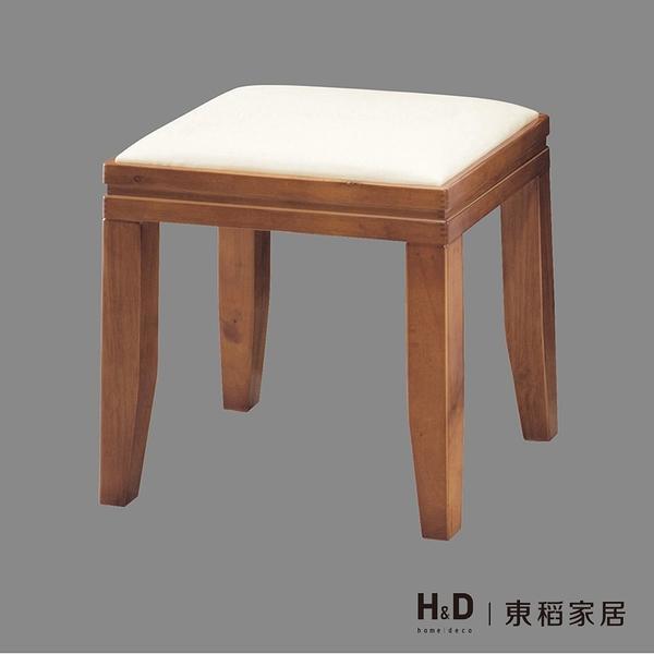 簡約造型化妝椅(21CM/692-3)/H&D東稻家居