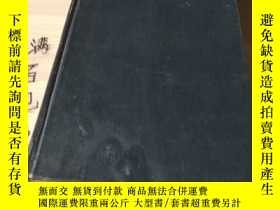 二手書博民逛書店HETEROCYCLIC罕見COMPOUNDS Volume 7