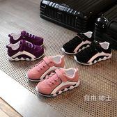 春季新品正韓女童鞋兒童運動鞋男童休閒跑步鞋透氣單鞋旅游鞋 1件免運