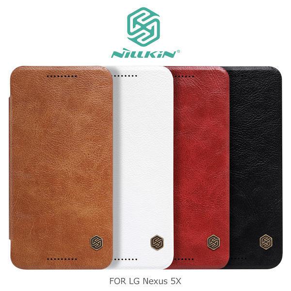 ☆愛思摩比☆NILLKIN LG Nexus 5X 秦系列側翻皮套 保護套 智能休眠