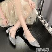 配裙子的鞋子ins潮仙女風單鞋女水鉆尖頭交叉綁帶粗 優尚良品