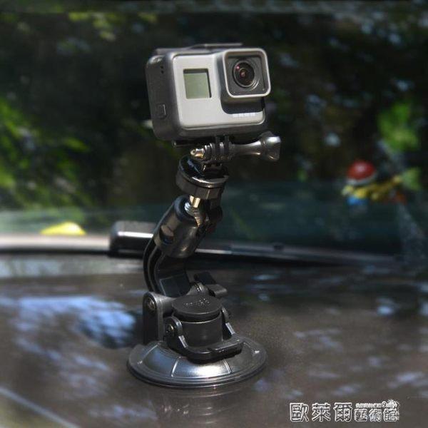 相機吸盤 勁碼 gopro配件 hero6/5/4汽車大吸盤 小蟻運動相機車載吸盤支架 歐萊爾藝術館