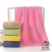 買一送一 洗澡運動毛巾純棉大毛巾健身加長澡巾吸汗吸水【步行者戶外生活館】